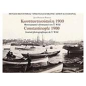 Κωνσταντινούπολη 1900