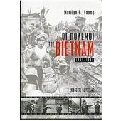 Οι πόλεμοι του Βιετνάμ