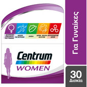 Centrum Women 30s