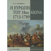 Η Ευρώπη του 18ου αιώνα 1713-1789