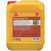 Στεγανοποιητικό μάζας-Ρευστοποιητής σκυροδέματος SIKA Plastocrete N