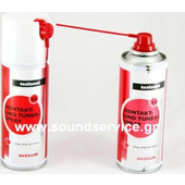 CONTACT ΣΠΡΕΥ ΚΑΘΑΡΙΣΤΙΚΟ ΕΠΑΦΩΝ ΜΕ ΛΑΔΙ 200ml CONTACT CLEANER