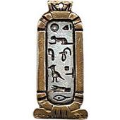Φυλαχτό Cleopatra love Cartouch - Για Αγάπη και Έρωτα