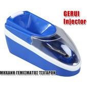 Ηλεκτρικό μηχανάκι για το γέμισμα άδειων τσιγάρων - Gerui Injector Cigarette Maker - OEM - 001.3457