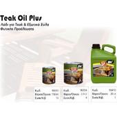 ΛΑΔΙ ΓΙΑ ΞΥΛΟ TEAK NEW LINE TEAK OIL PLUS 750ml - 90033