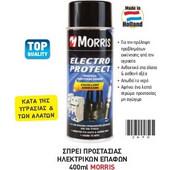 Morris Electro Protect Σπρέυ προστασίας ηλεκτρικών επαφών 400ml