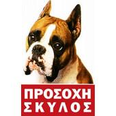 ΤΑΜΠΕΛΑ ΑΛΟΥΜΙΝΙΟΥ Νο228 (22 x 33cm) - 00228ΑΛ