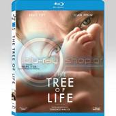 Το Δεντρο Της Ζωης - The Tree Of Life