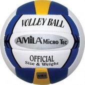 Μπάλα Βόλεϊ AMILA Super Volley Κωδ. 41661 AMILA