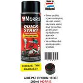 Morris Quick Start Αιθέρας Προκινήσεως 400ml