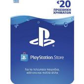 Sony Playstation 20€ Prepaid Card