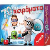 Remoundo 70 Απλά Πειράματα Για Παιδιά