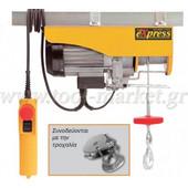 Express - Ηλεκτρικό Παλάγκο 500W GT 125/250 63020