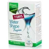 Power Health 7 Days Water Shape Program 14s