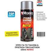 Morris Tyre Shine Σπρέυ για γυάλισμα & προστασία ελαστικών 400ml