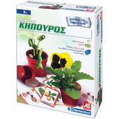 AS Company Clementoni Μικρός Κηπουρός