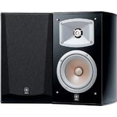 Yamaha NS-333