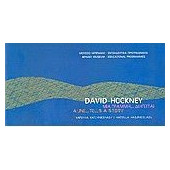 David Hockney, μια γραμμή... διηγείται