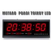 Μεγάλο Ψηφιακό Ρολόι Τοίχου - Πινακίδα LED με Θερμόμετρο και Ημερολόγιο - OEM - 001.4276