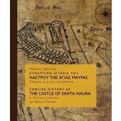 Συνοπτική ιστορία του κάστρου της Αγίας Μαύρας