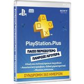 Sony Playstation 365 Days Plus Card
