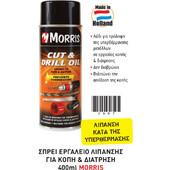 Morris Cut & drill oil Σπρέυ λίπανσης για κοπή και διάτρηση 400ml