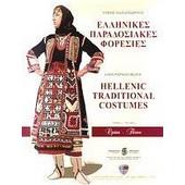 Ελληνικές παραδοσιακές φορεσιές: Θράκη