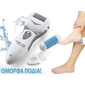 Ηλεκτρική Λίμα Ποδιών Με 2 Κεφαλές - Personal Pedi Foot Care System - OEM - 001.4604