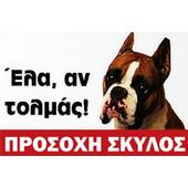 ΤΑΜΠΕΛΑ ΑΛΟΥΜΙΝΙΟΥ Νο233 (33 x 22cm) - 00233ΑΛ