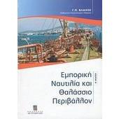 Εμπορική ναυτιλία και θαλάσσιο περιβάλλον