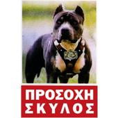 ΤΑΜΠΕΛΑ ΑΛΟΥΜΙΝΙΟΥ Νο234 (22 x 33cm) - 00234ΑΛ