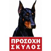 ΤΑΜΠΕΛΑ ΑΛΟΥΜΙΝΙΟΥ Νο236 (22 x 33cm) - 00236ΑΛ