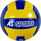 Μπάλα Volley Classic