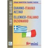 Ελληνο-ιταλικό λεξικό