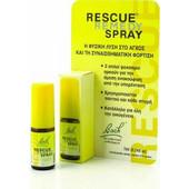 Power Health Rescue Remedy Spray Συναισθηματική Ισορροπία με τη Δύναμη της Φύσης, 7ml
