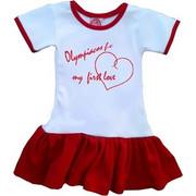 Φόρεμα μακό ΚΜ Ολυμπιακός 50965082 ΟΛΥΜΠΙΑΚΟΣ