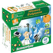 Science4you Ανανεώσιμες Πηγές Ενέργειας - Ηλιακή Ενέργεια