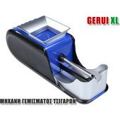 Μηχανάκι Γεμίσματος Τσιγάρων Gerui XL - OEM - 001.4044