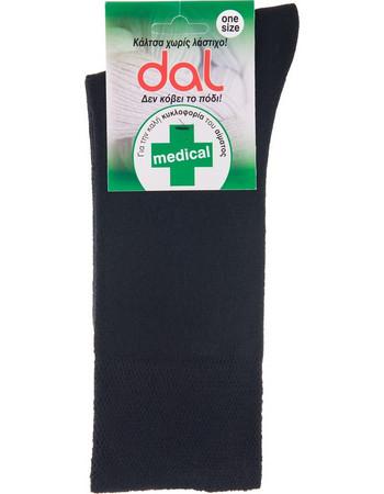 Κάλτσα ανδρική μάλλινη Dal medical-χωρίς λάστιχο (1015) Μαύρο 5207240006372 38204510d47