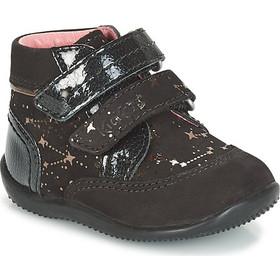 παπουτσια kickers παιδικα - Μποτάκια Κοριτσιών  7490e798a61