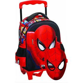 1e53aa13e4a Σχολικές Τσάντες Spiderman | BestPrice.gr