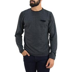 997446d899f3 New Look γκρι πλεκτή μακρυμάνικη μπλούζα 163400D