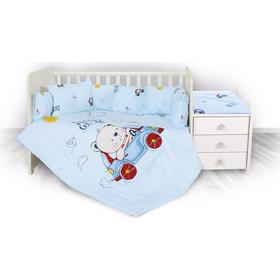 2a2a488aeb1 Σετ Προίκας Μωρού για Κούνια Trend Bear&Car Blue Lorelli 20800054601