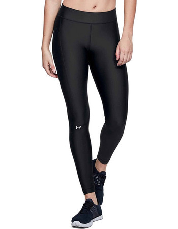 Under Armour HeatGear 1309631-001 2e70a2ad5f9