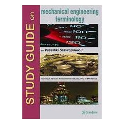 Study Guide on Mechanical Engineering Terminology