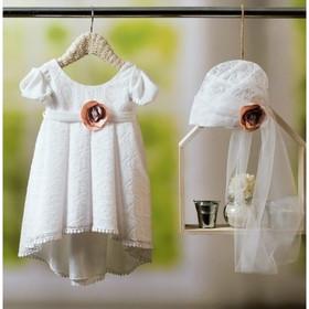 48f55139e08 φορεματα βαφτιση - Βαπτιστικά Ρούχα (Σελίδα 21) | BestPrice.gr