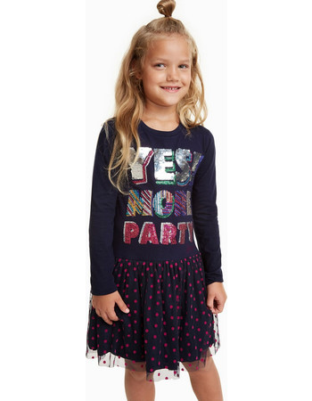 DESIGUAL HARARE ΦΟΡΕΜΑ ΠΑΙΔΙΚΟ GIRL 18WGVK30-5000 (5000 NAVY) d5bf3fff944