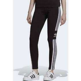 bf5cf2713f4 κολαν μαυρα γυναικεια adidas - Γυναικεία Αθλητικά Κολάν (Σελίδα 2 ...