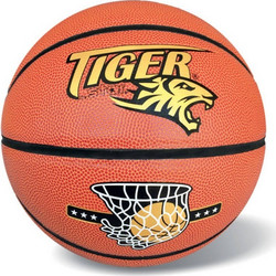 Δερμάτινη Μπάλα Μπάσκετ Tiger 3d7b4d87db3