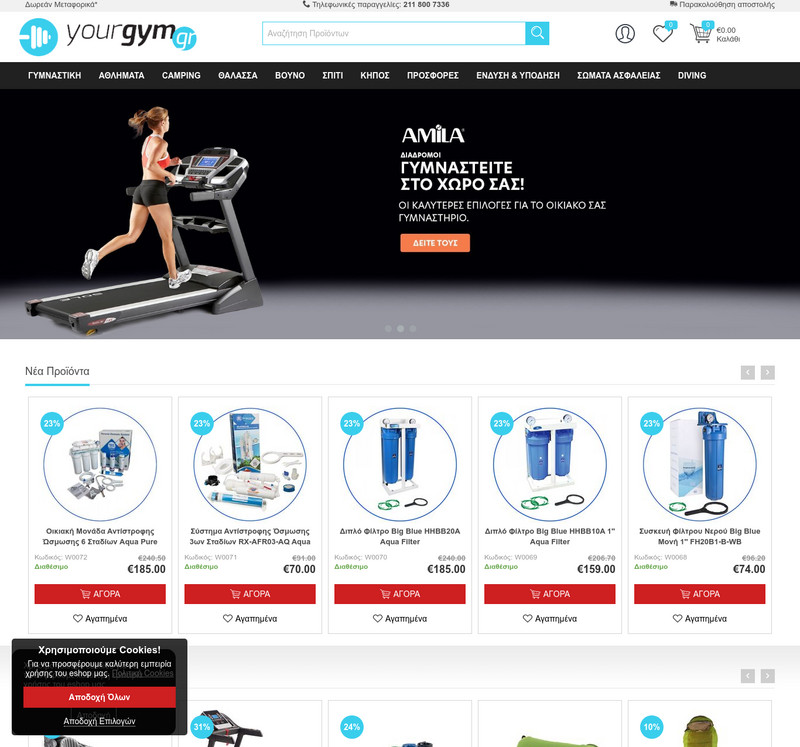 Yourgym screenshot